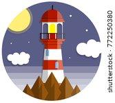 cartoon flat illustration   red ... | Shutterstock .eps vector #772250380