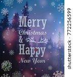 vintage retro holiday...   Shutterstock . vector #772256599