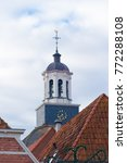 view on the dutch reformed... | Shutterstock . vector #772288108