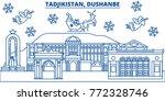 uzbekistan  dushanbe winter...   Shutterstock .eps vector #772328746