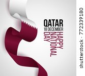 qatar national day 18 december... | Shutterstock .eps vector #772339180