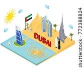 dubai uae travel and tourism...   Shutterstock .eps vector #772388824