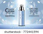 luxury cosmetic bottle package...   Shutterstock .eps vector #772441594