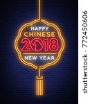 happy new chinese year 2018.... | Shutterstock .eps vector #772450606