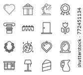thin line icon set   heart ... | Shutterstock .eps vector #772451134