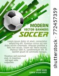 football sport game banner with ... | Shutterstock .eps vector #772457359