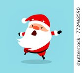 santa claus runs quickly ... | Shutterstock .eps vector #772463590
