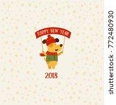 vector illustration of yellow... | Shutterstock .eps vector #772480930
