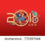 2018 chinese new year  year of... | Shutterstock .eps vector #772507468