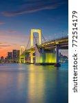 rainbow bridge  tokyo.... | Shutterstock . vector #772514179