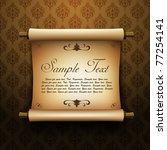 old paper. vector illustration | Shutterstock .eps vector #77254141