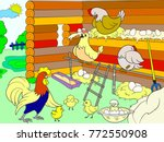 Chicken Coop. Interior And Lif...