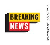 breaking news. vector... | Shutterstock .eps vector #772607974