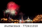 suanluang rama ix park  bangkok ...   Shutterstock . vector #772611310