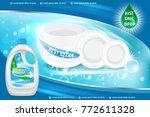 dishwashing liquid products ad. ...   Shutterstock . vector #772611328