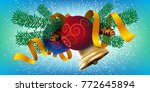 christmas decor element design  ... | Shutterstock .eps vector #772645894