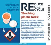 stop plastic pollution reduce ... | Shutterstock .eps vector #772658056