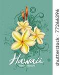 plumeria tropical flowers | Shutterstock .eps vector #77266396