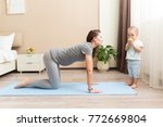 health and fit concept. young... | Shutterstock . vector #772669804