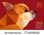 2018 chinese new year of the... | Shutterstock . vector #772698040