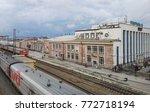perm  russia  june 2017. the... | Shutterstock . vector #772718194