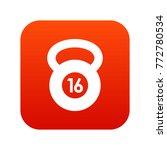 kettlebell icon digital red for ... | Shutterstock .eps vector #772780534