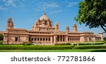 umaid bhawan palace hotel in... | Shutterstock . vector #772781866