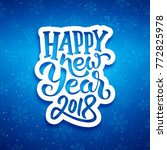 happy new year lettering on... | Shutterstock .eps vector #772825978