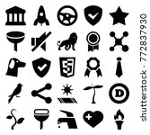 set of 25 emblem filled icons... | Shutterstock .eps vector #772837930
