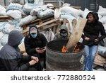 kiev  ukraine   december 4 ... | Shutterstock . vector #772880524