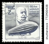 Small photo of Hungary - stamp printed 1988, Multicolor Edition offset printing, Topic Aviation, Series 150th anniversary of the birth of the German airship designer Ferdinand von Zeppelin, Lz 2