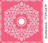 ethnic geometric print.... | Shutterstock .eps vector #772911679