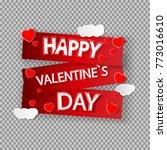 eps 10 vector happy valentine's ... | Shutterstock .eps vector #773016610