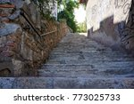 Old Steps Up To The Castle Of...