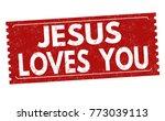 jesus loves you grunge rubber... | Shutterstock .eps vector #773039113