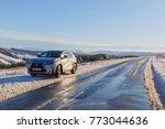 brecon beacons  uk  december 11 ... | Shutterstock . vector #773044636