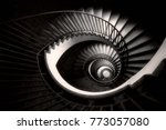 An Abstract Detail Of A Spiral...