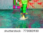happy funny child girl jumping... | Shutterstock . vector #773083930