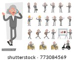 set of businessman character... | Shutterstock .eps vector #773084569