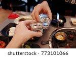 cheers soju   korea alcholic... | Shutterstock . vector #773101066