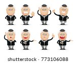 cute people   grandpa set | Shutterstock .eps vector #773106088