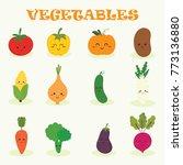 set of cute vegetables vector | Shutterstock .eps vector #773136880