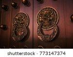 the ancient building door... | Shutterstock . vector #773147374