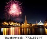 fireworks countdown  happy new... | Shutterstock . vector #773159149