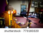 candle light with buddhist... | Shutterstock . vector #773183320