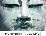 Face Of The Buddha Kamakura