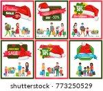 set of christmas sale premium... | Shutterstock .eps vector #773250529