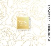 White And Gold Flower Background