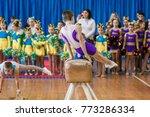 kamenskoye  ukraine   march 9 ... | Shutterstock . vector #773286334