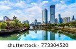 chengdu jinjiang bridge | Shutterstock . vector #773304520